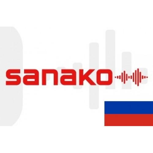 Голосовой словарь «Русский язык» для Sanako Pronounce