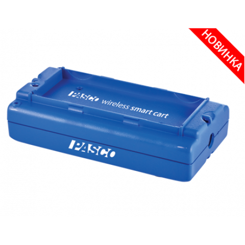 Smart тележка по динамике (синяя) PASCO